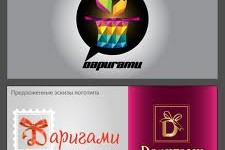 Логотип на подарках