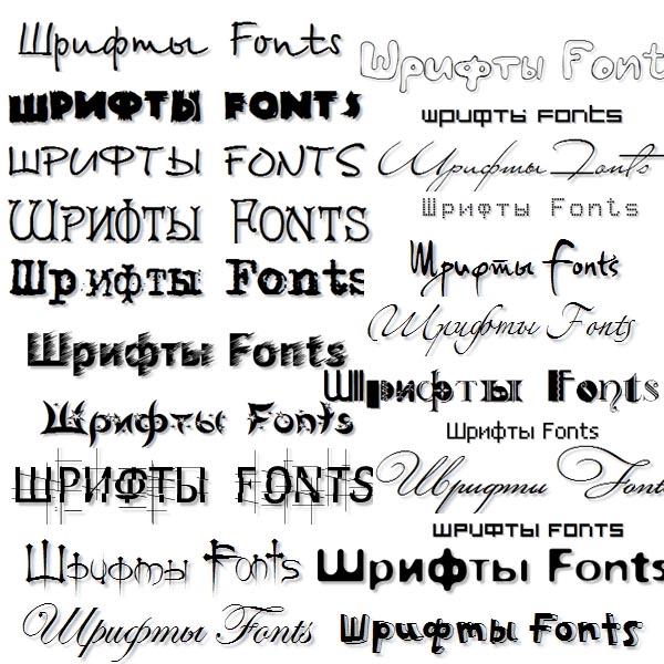 товарные логотипы: