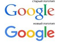 google_izmenil_svoj_logotip