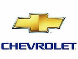 Автоконцерны и логотипы