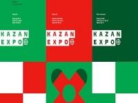 logotip_dlya_vystavochnogo_centra_kazan_ekspo