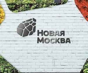 logotip_novoj_moskvy
