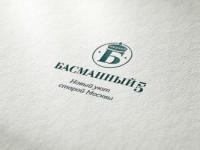 logotip_v_epoxu_cifrovyx_texnologij