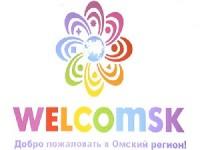 novyj_logotip_omska
