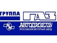novyj_logotip_promyshlennogo_giganta