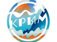 novyj_turisticheskij_logotip_kryma