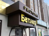 raznye_vidy_logotipov