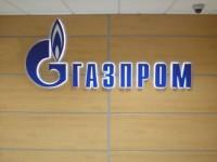 sekrety_proektirovaniya_uspeshnogo_logotipa